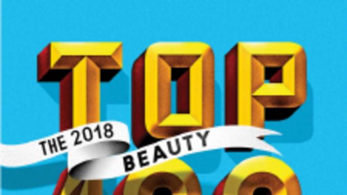아모레퍼시픽·LG·해브앤비·에이블씨엔씨…세계 100대 화장품 기업에 한국 4곳 랭크
