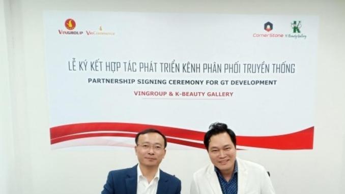 K-뷰티, 베트남 화장품시장 진출 속도낸다