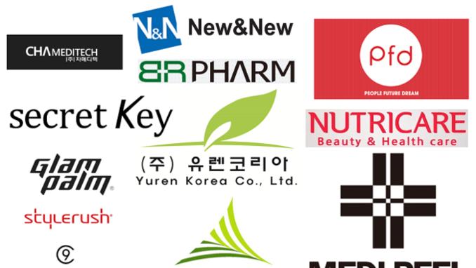 화장품 글로벌 강소기업 13곳 탄생