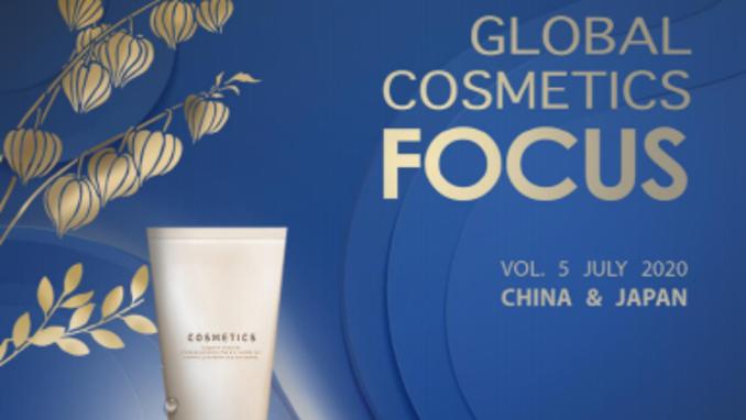 중국 시장, 화장품기업 마케팅 활동 기지개 켠다