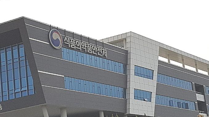 무허가 손소독제 제조·판매자 7명 검찰 송치