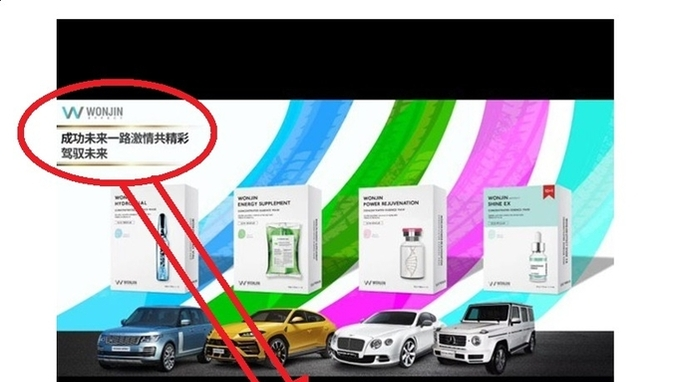 마스크팩 판매하면 경품이 슈퍼카?…추락하는 K-뷰티
