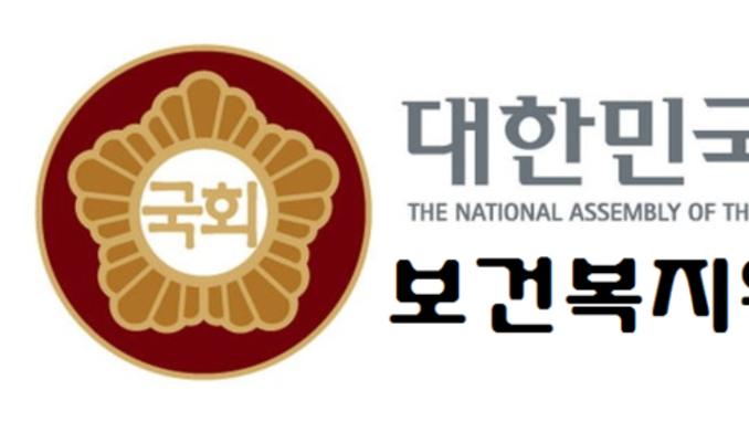 """'제조업자 삭제' 화장품법 개정(안) 발의…""""올해는 꼭!"""""""