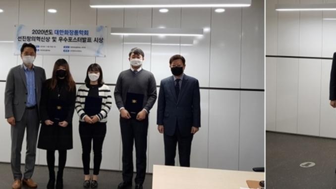 선진창의혁신상 첫 수상자 4명 탄생