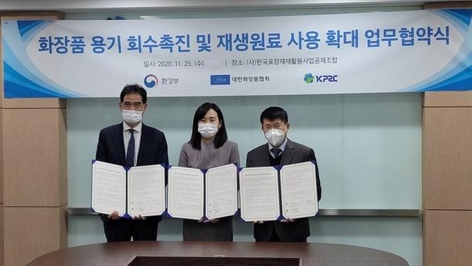 """화장품 업계, 용기 회수·재생원료 사용 확대 """"한 발 앞서 대응"""""""