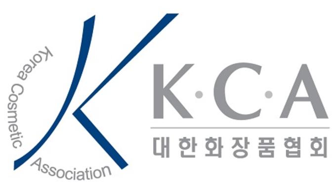 화장품협회 올해 예산 31억9050만원 이사회 통과
