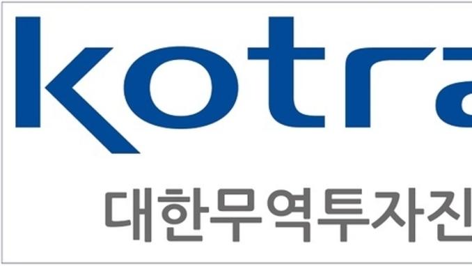 """코트라 """"K-상품, 위조 피해 막아라"""" 특명!"""