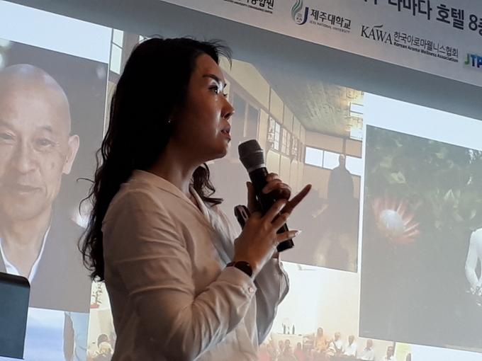 김현숙 국제아로마테라피 전문강사는 홀리스틱 웰니스 산업의 성장을 위한 아로마테라피와 요가·명상의 촉매 역할(적용 사례를 중심으로)에 대한 주제발표를 통해 참석자들의 관심을 모았다.
